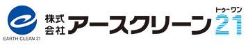株式会社アースクリーン21