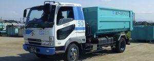 産業廃棄物の収集・運搬及び中間処理